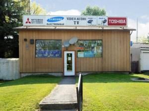 16588946 - Bâtisse commerciale/Bureau à vendre