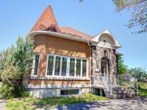 12951572 - Bâtisse commerciale/Bureau à vendre