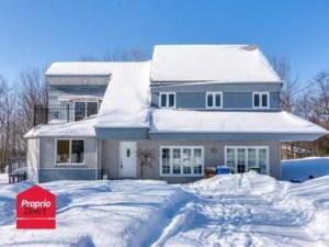 20135261 - Maison à étages à vendre