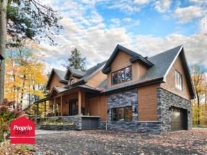 14552538 - Maison à étages à vendre