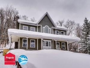 21205601 - Maison à étages à vendre