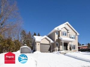 12139353 - Maison à étages à vendre