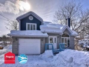 16096961 - Maison à étages à vendre